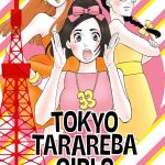 Tokyo Tarareba Girls Vol.1
