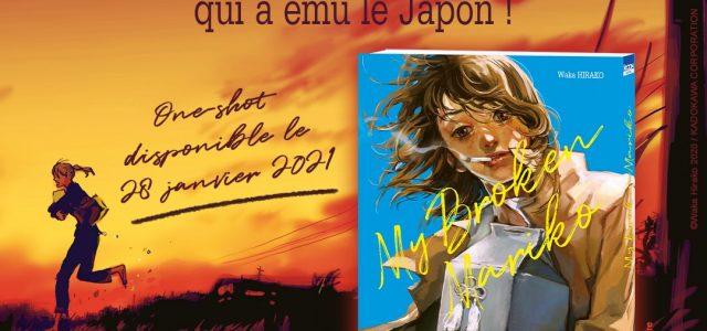 My Broken Mariko à paraître aux éditions Ki-oon