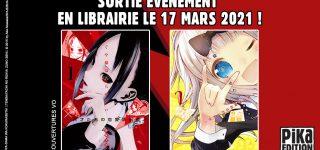 Le manga Kaguya-sama – Love is War à paraître chez Pika