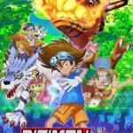 Digimon Adventure 2020 - Anime