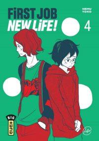 First job, New Life Vol.4