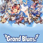 Grand Blues! - Anime
