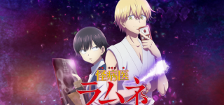 L'anime Crunchyroll du mois de mai 2021