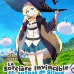 La Sorcière Invincible Tueuse de Slime depuis 300 ans (Anime)