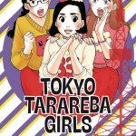 Tokyo Tarareba Girls T4