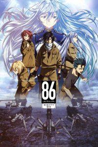 86 EIGHTY-SIX