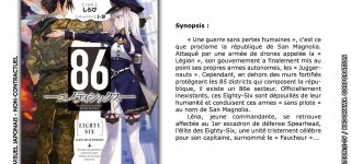 Le light novel 86 chez Maho Editions