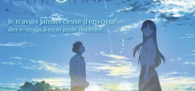 Nouveau roman de Tetsuya Sano aux éditions Akata