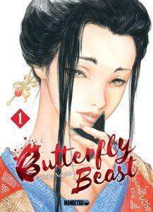 Butterfly Beast T1