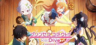 Une saison 2 pour l'anime Princess Connect! Re: Dive