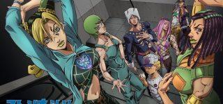 L'anime Jojo's Bizarre Adventure: Stone Ocean annoncé