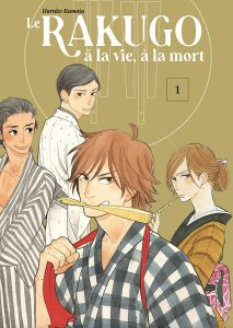 Le Rakugo à la vie à la mort Vol.1