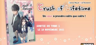 Crush of Lifetime, nouvelle série Kbooks