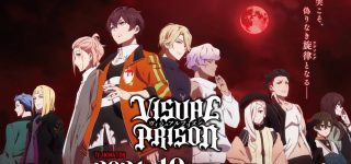 L'anime Visual Prison annoncé
