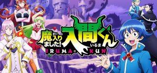 L'anime Crunchyroll du mois d'octobre 2021